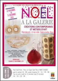Exposition Noël à la galerie